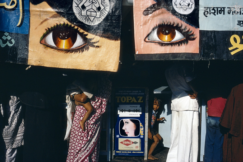 Bombay, India, 1981